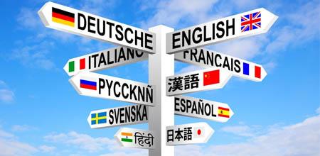 Población por tramos de edad y lengua hablada en casa. CAE y Territorios Históricos